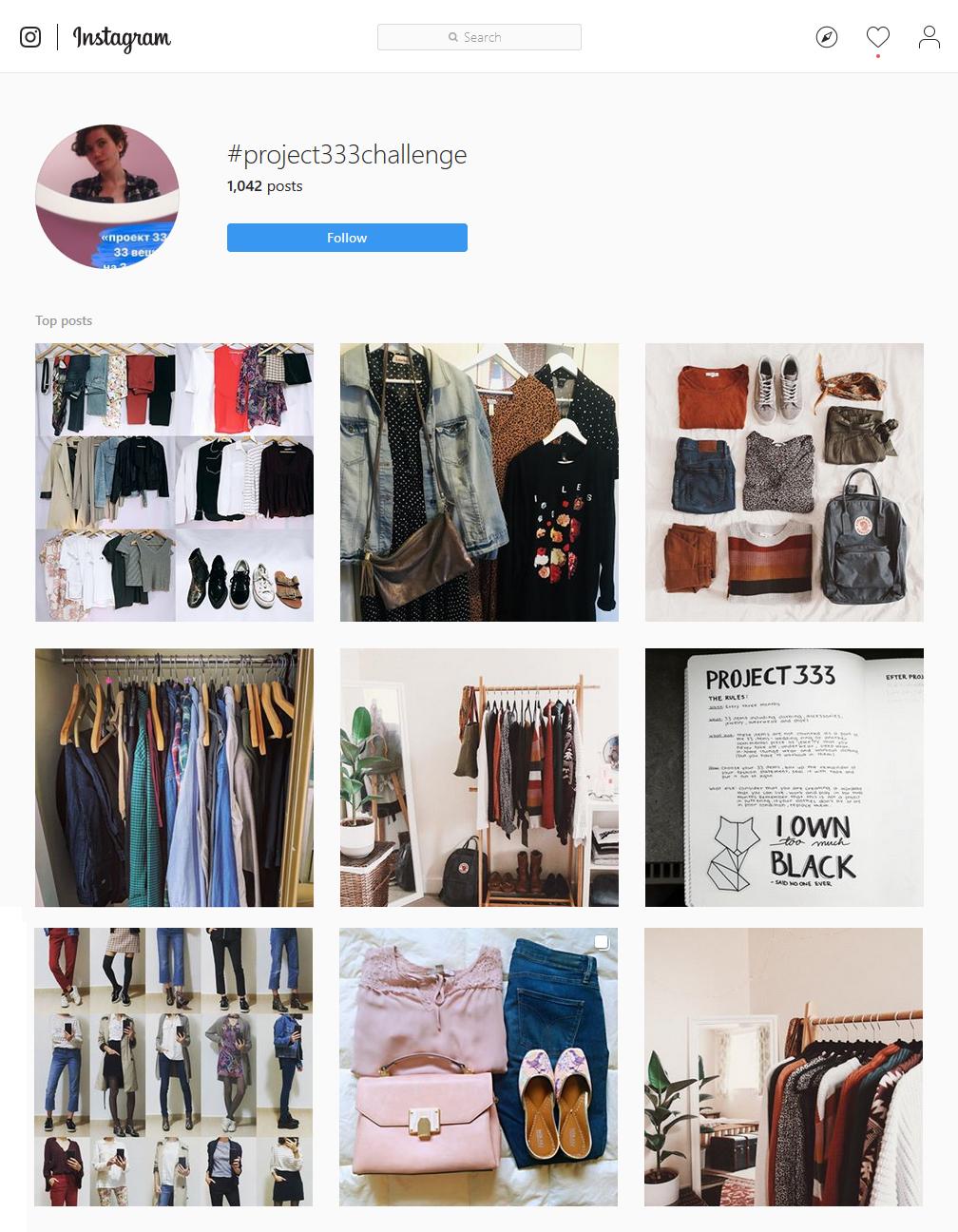 #Project333challenge.  Instagram, 2019.
