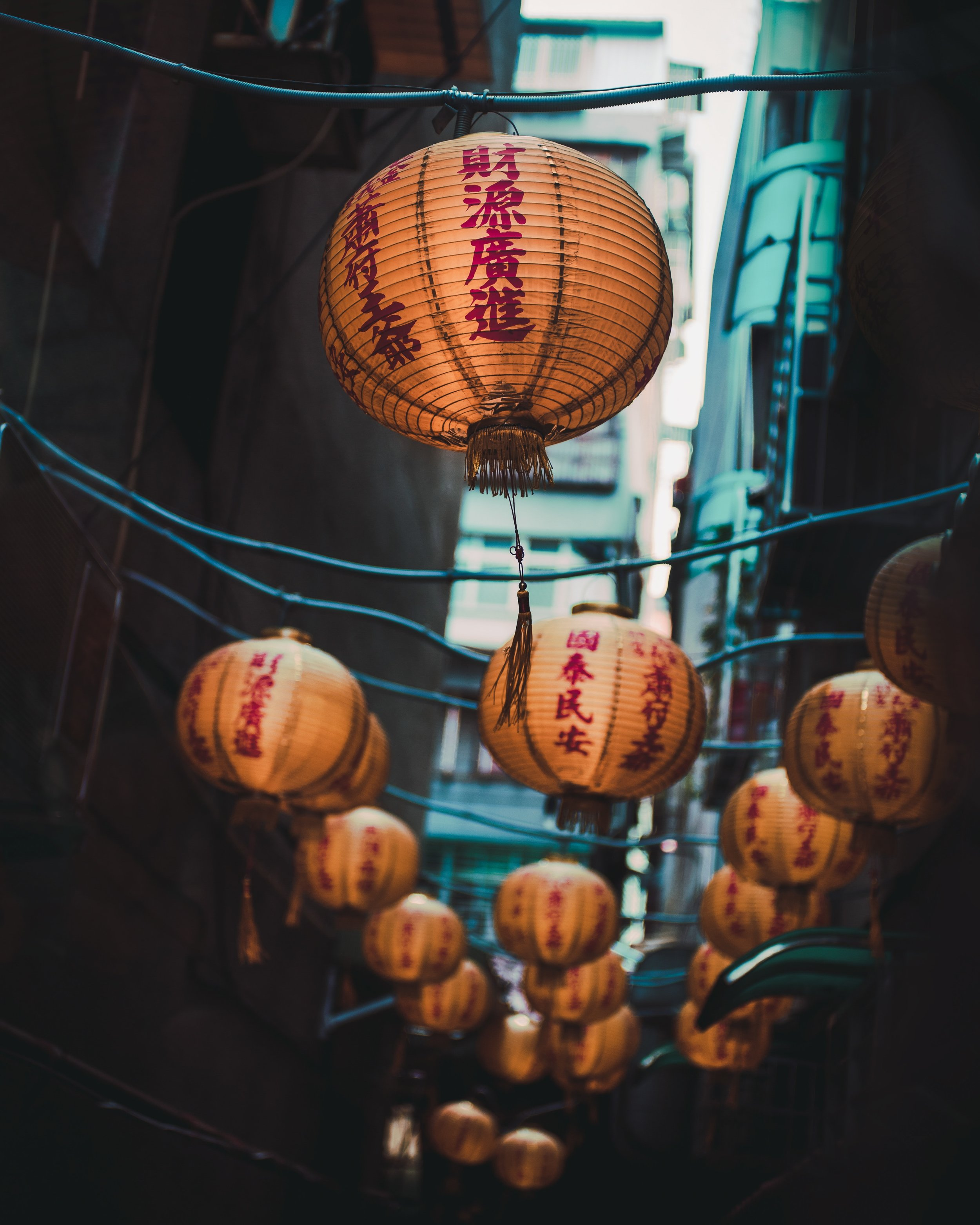 blur-chinese-lanterns-decoration-1455960.jpg