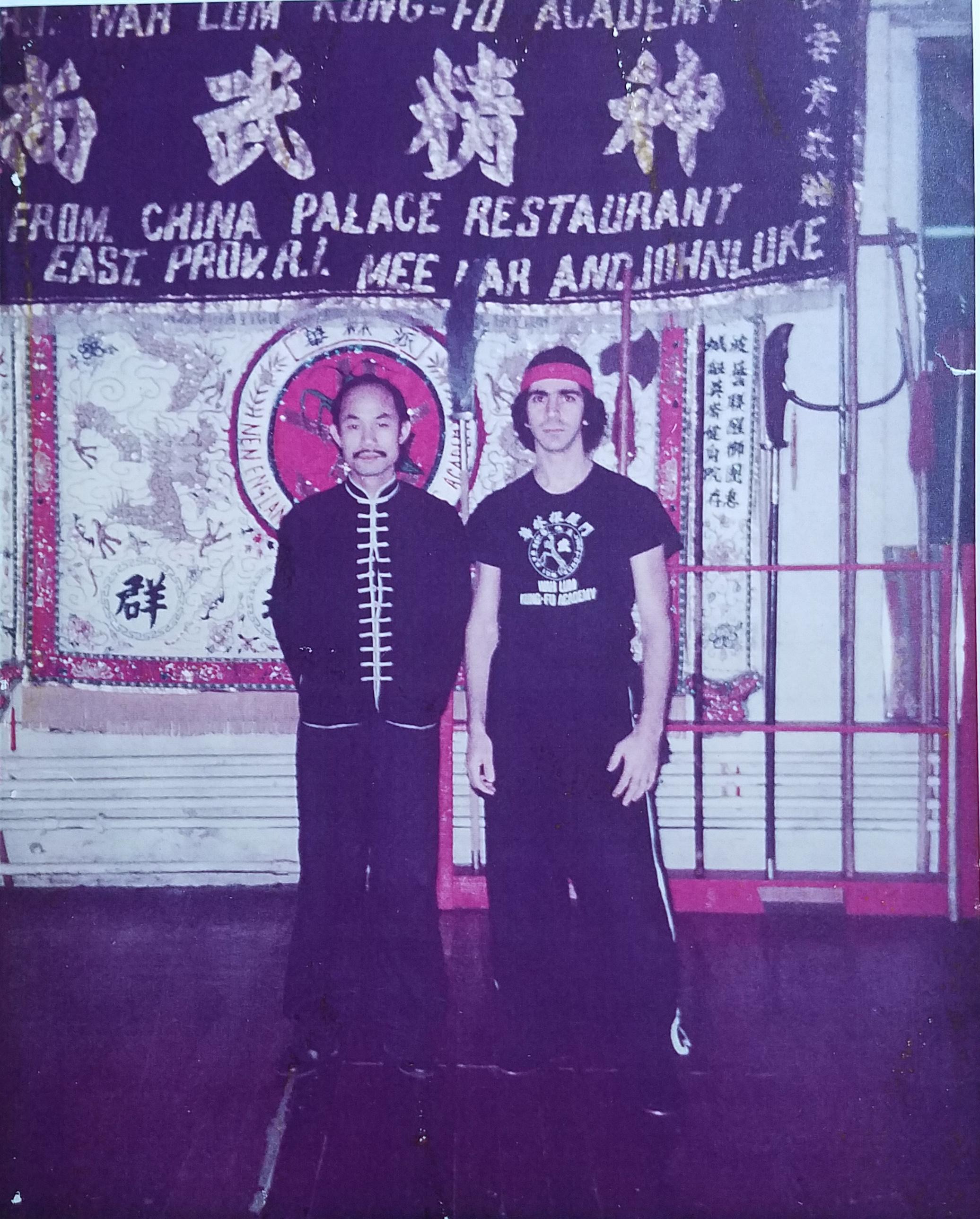 Master Paolillo and Grandmaster Chan Pui at Grandmaster Chan's Boston school in the late 70s.