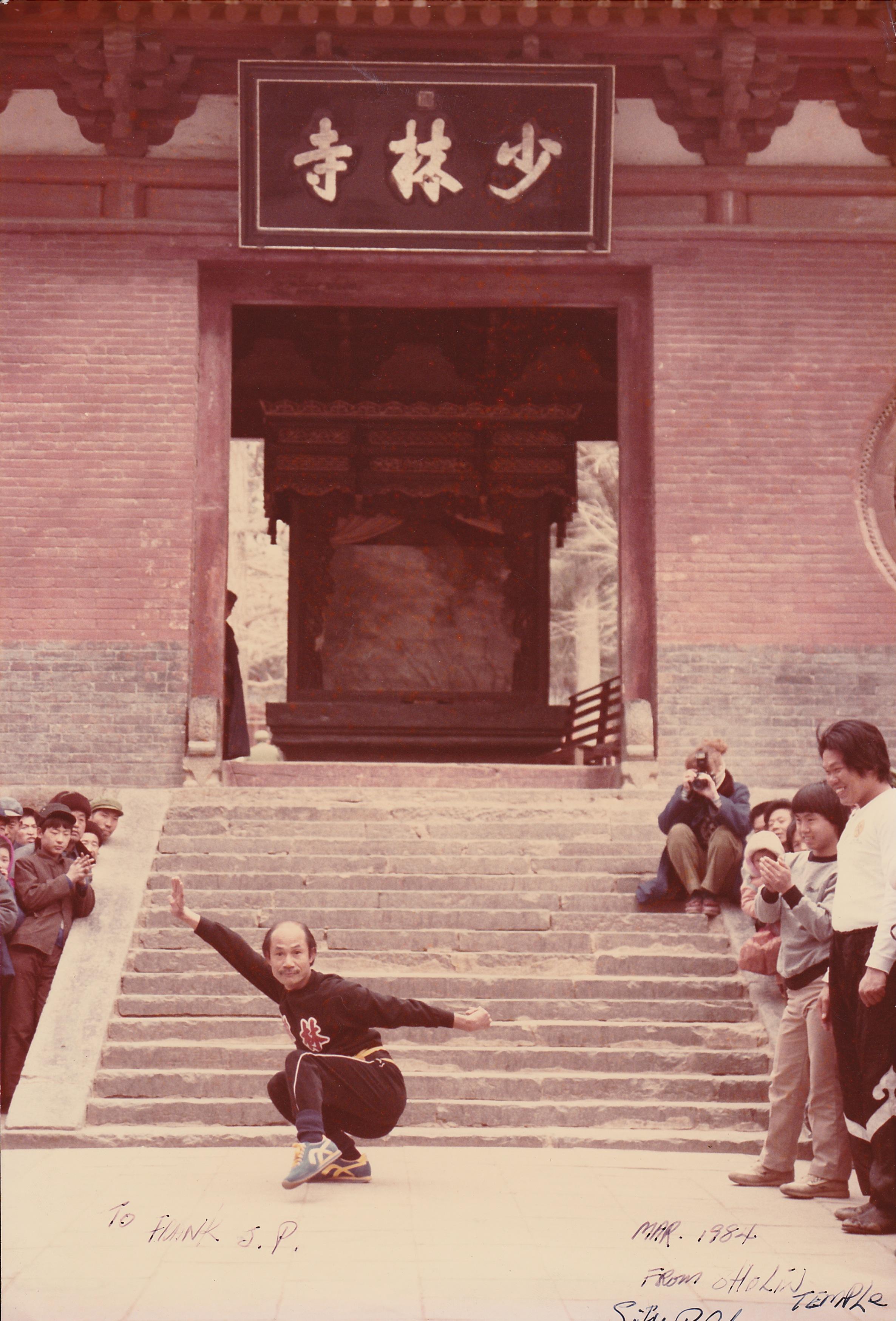 Grandmaster Chan Pui performing at the Shaolin Temple in Henan Province, China.