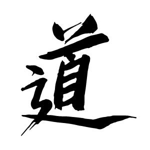 taographic.jpg