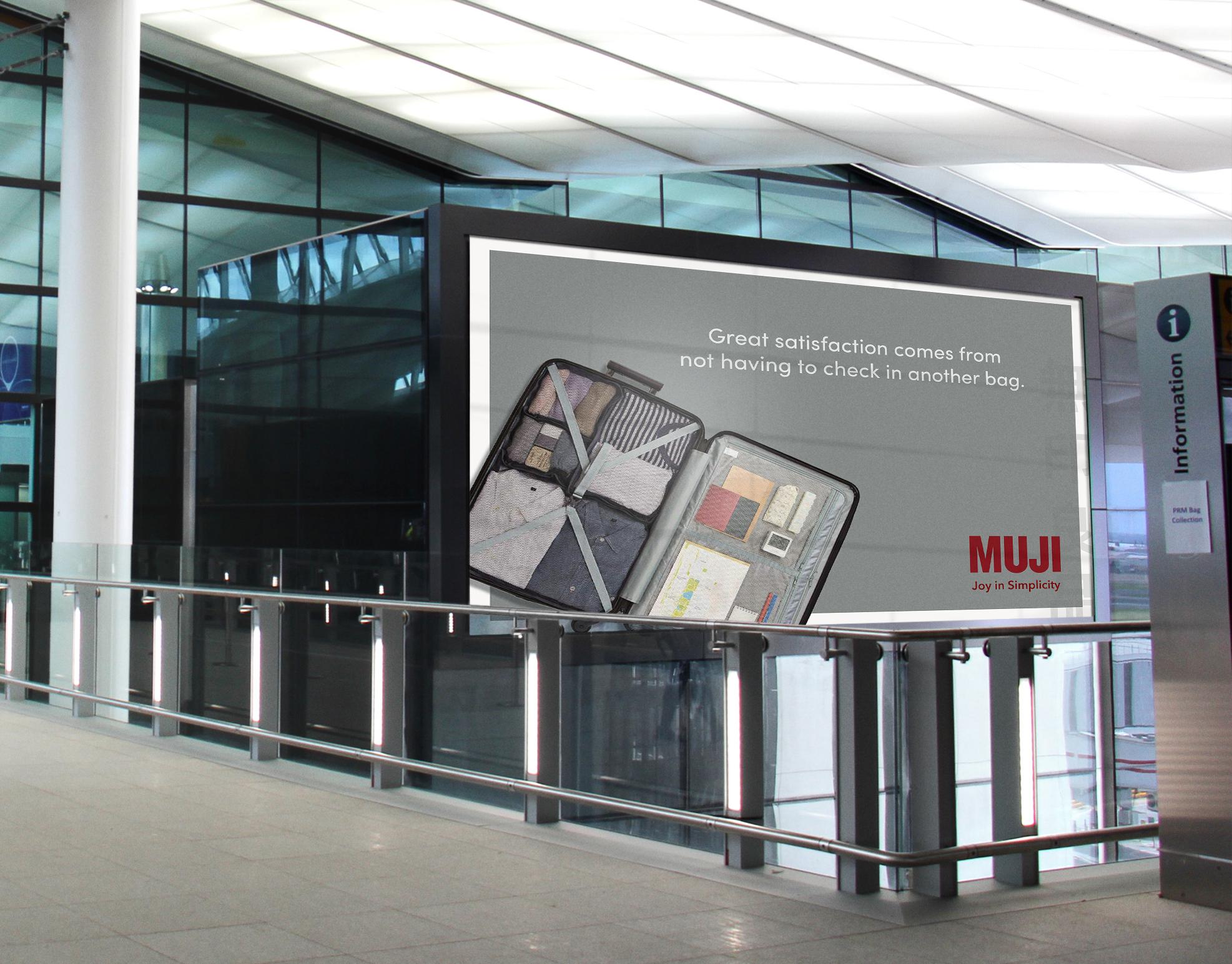 airport billboard mock.png