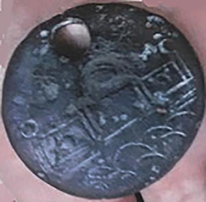 Muslim Medallion Side1 Edit.png