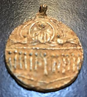 Christian Medal Side2 Edit.png