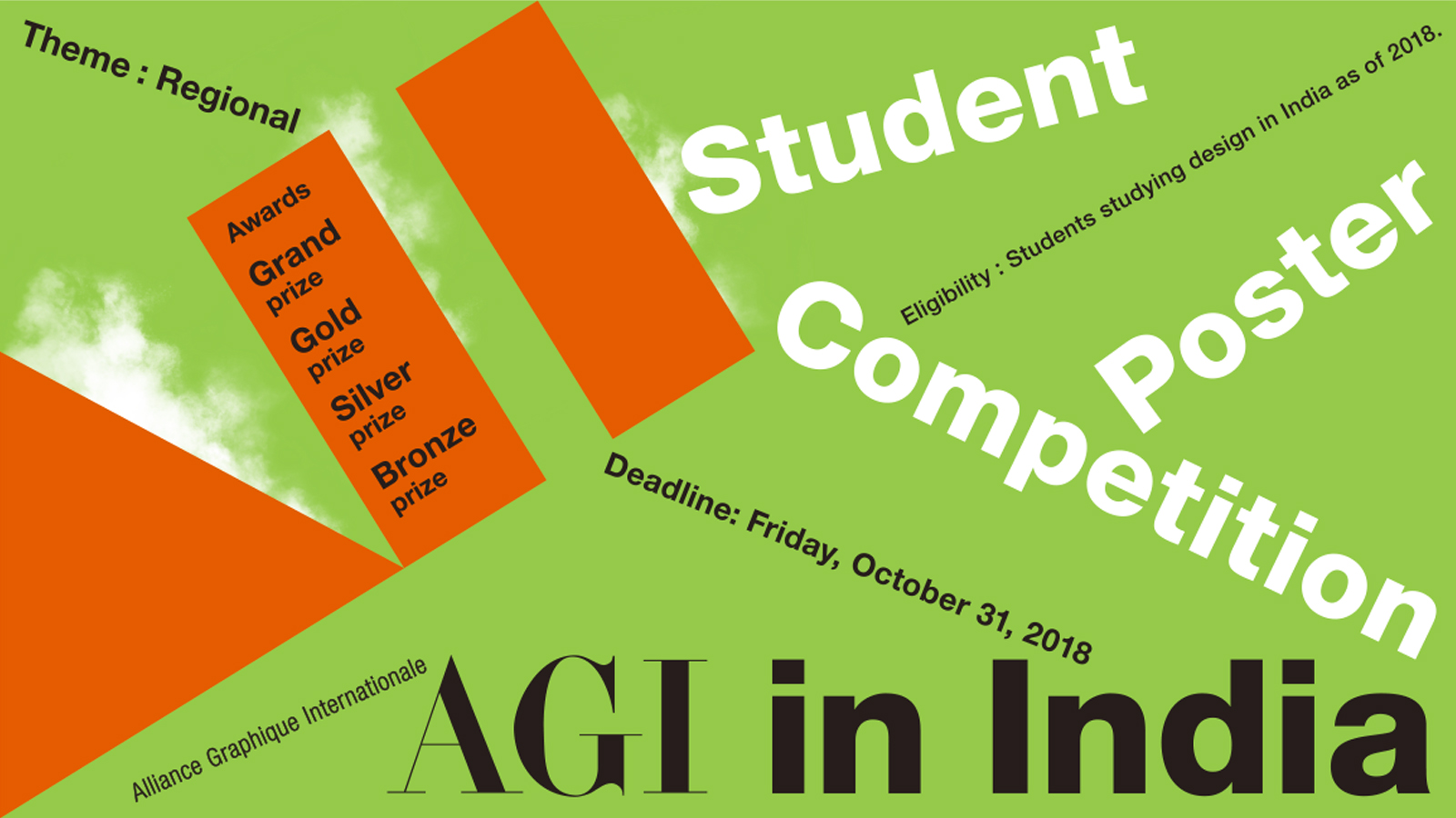 AGI_in_India_WEB_competition_1009.jpg