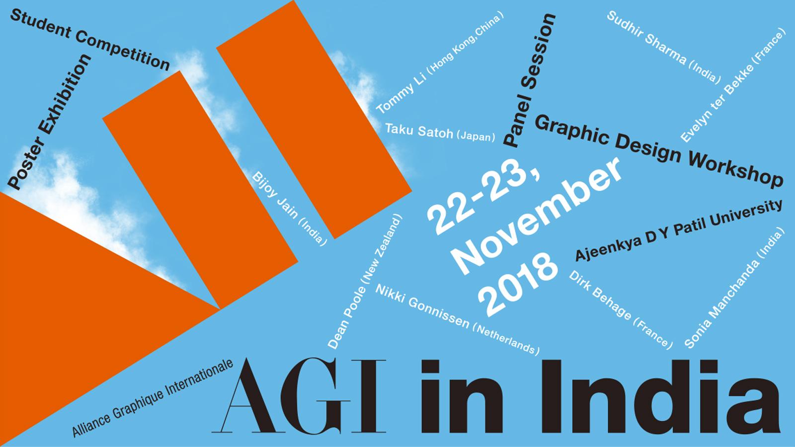 AGI_in_India_WEB_top_350dpi_1009.jpg