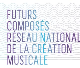 logo-futurs-composes-1.png