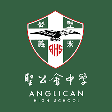 ANGLICAN HIGH.png