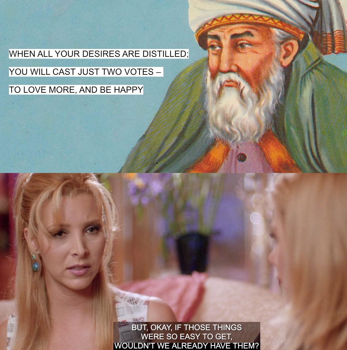 Rumi-easy to get.jpg