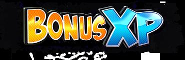 bxp-logo2.png