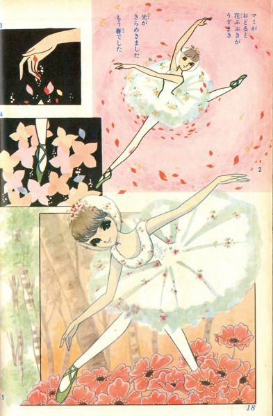 One of Maki's ballet stories.
