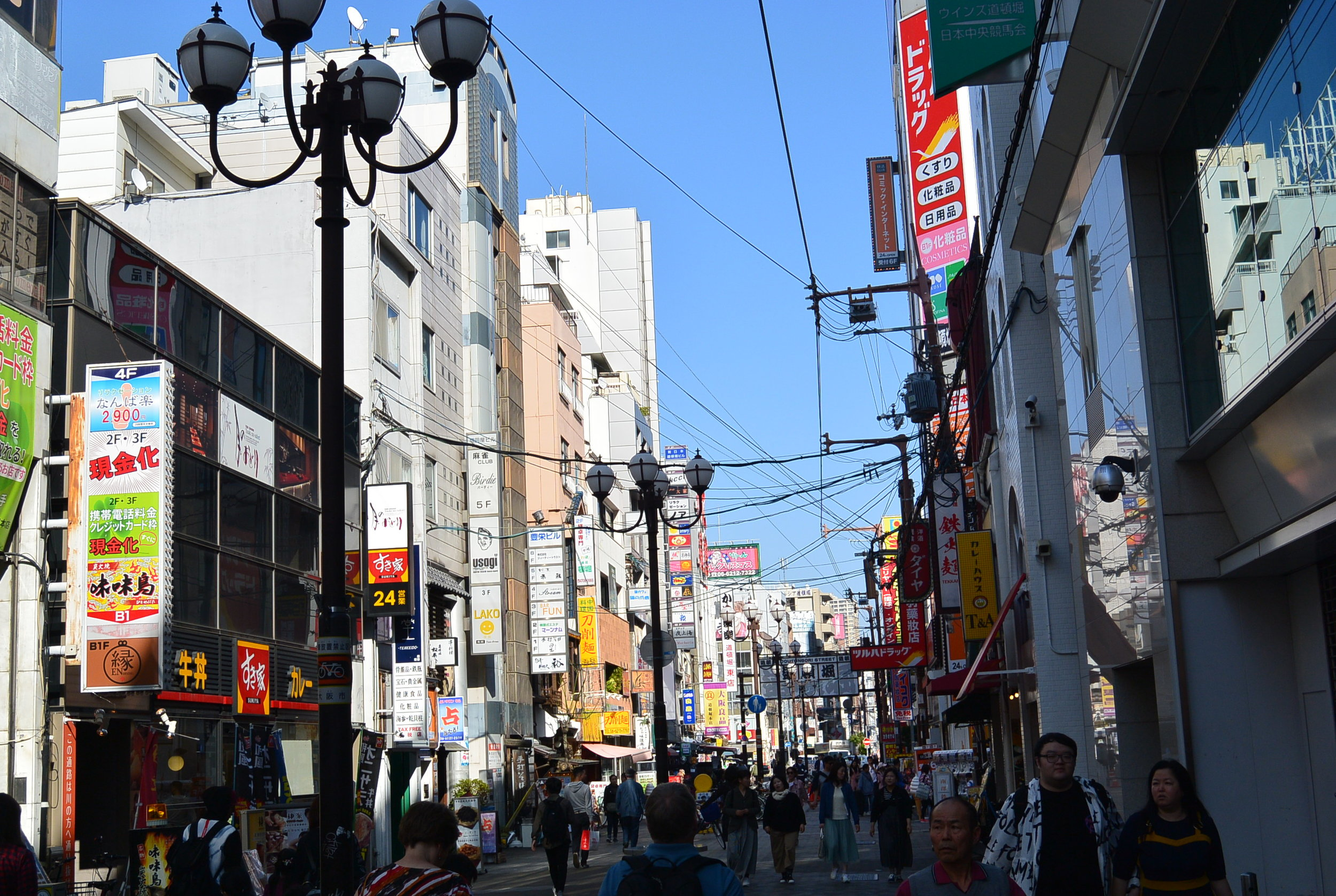 Day 1-3: Welcome to Kansai!