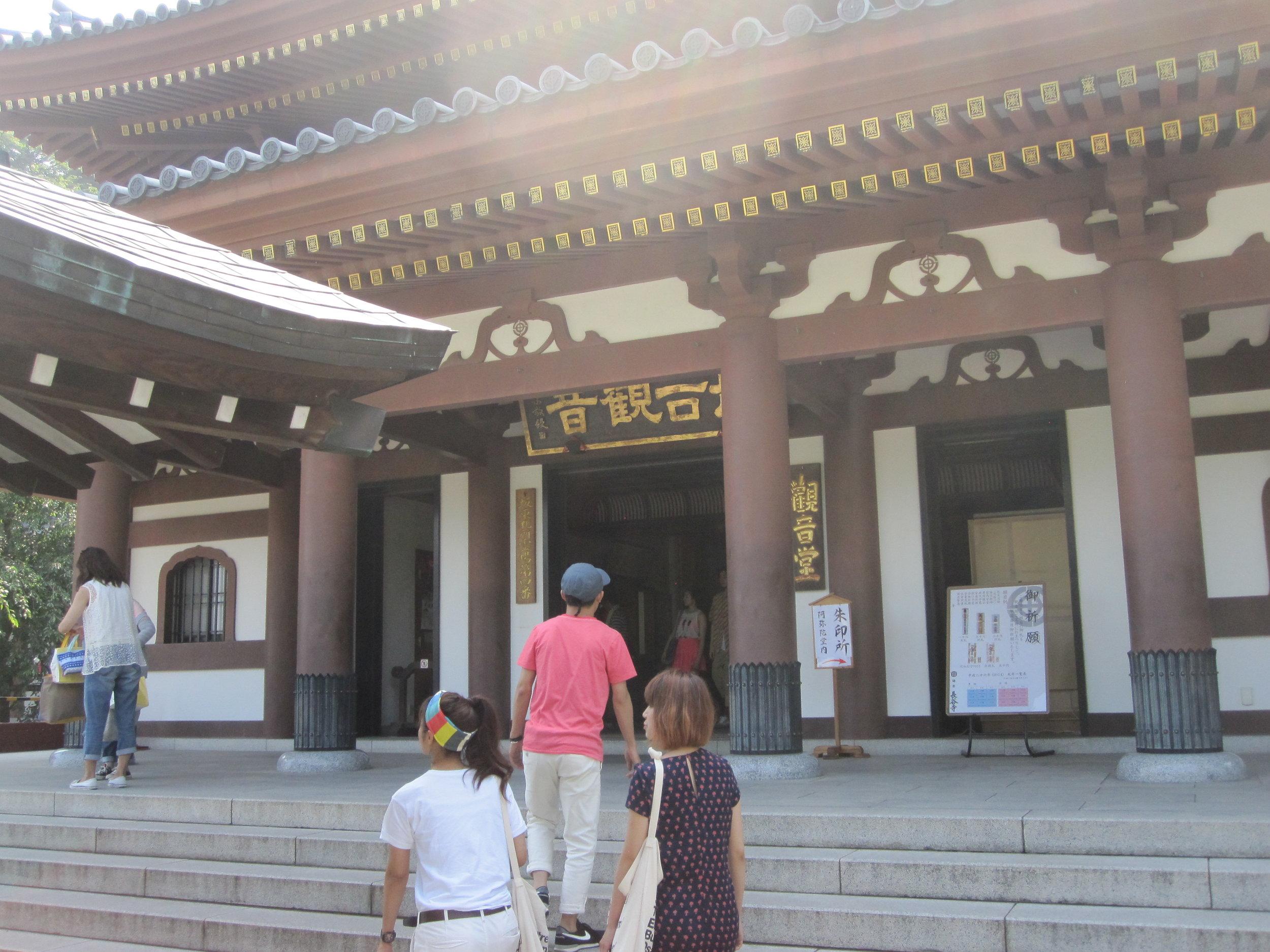 Day 9: Kamakura
