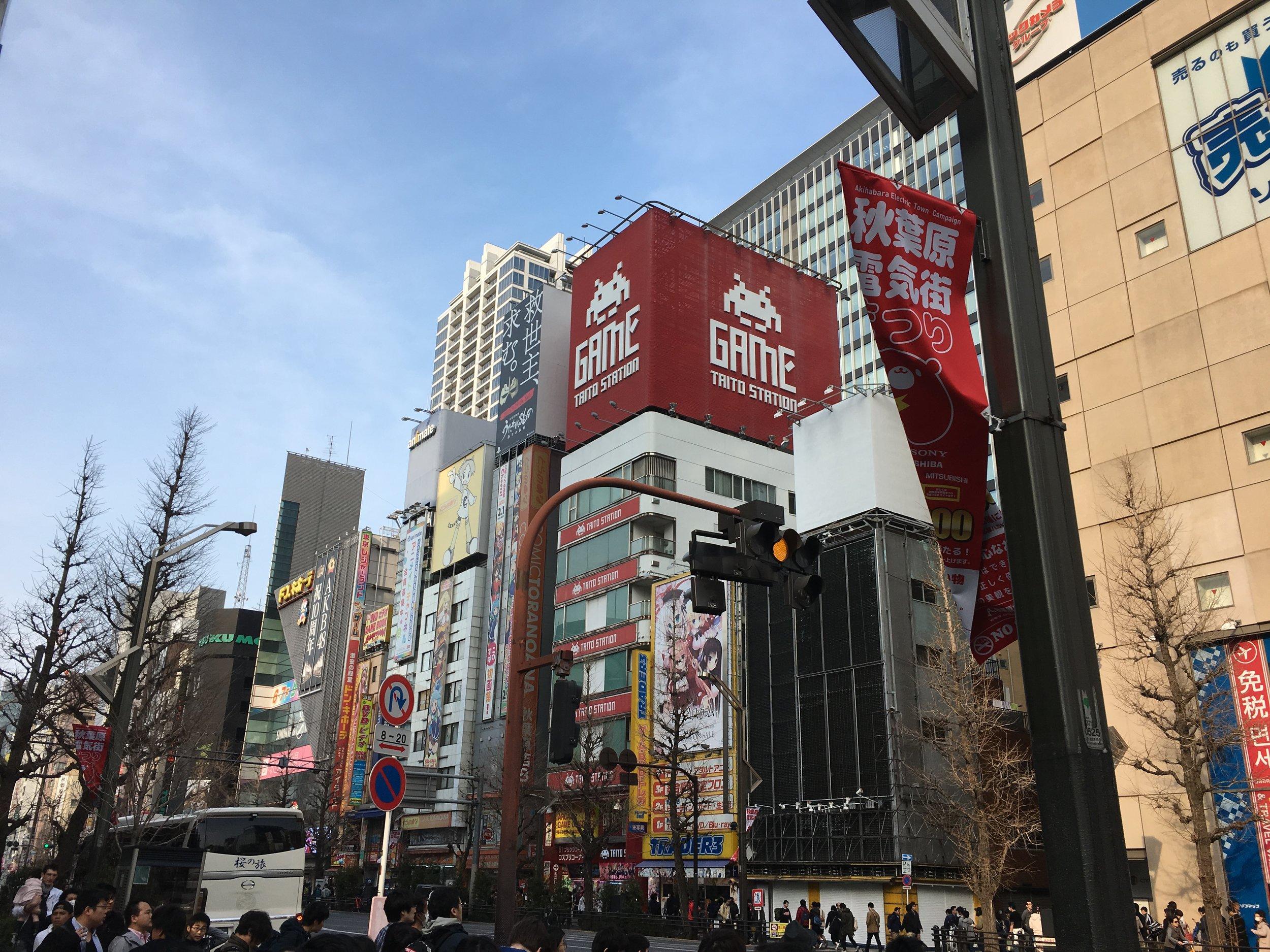 Day 7: Akihabara and Ghibli