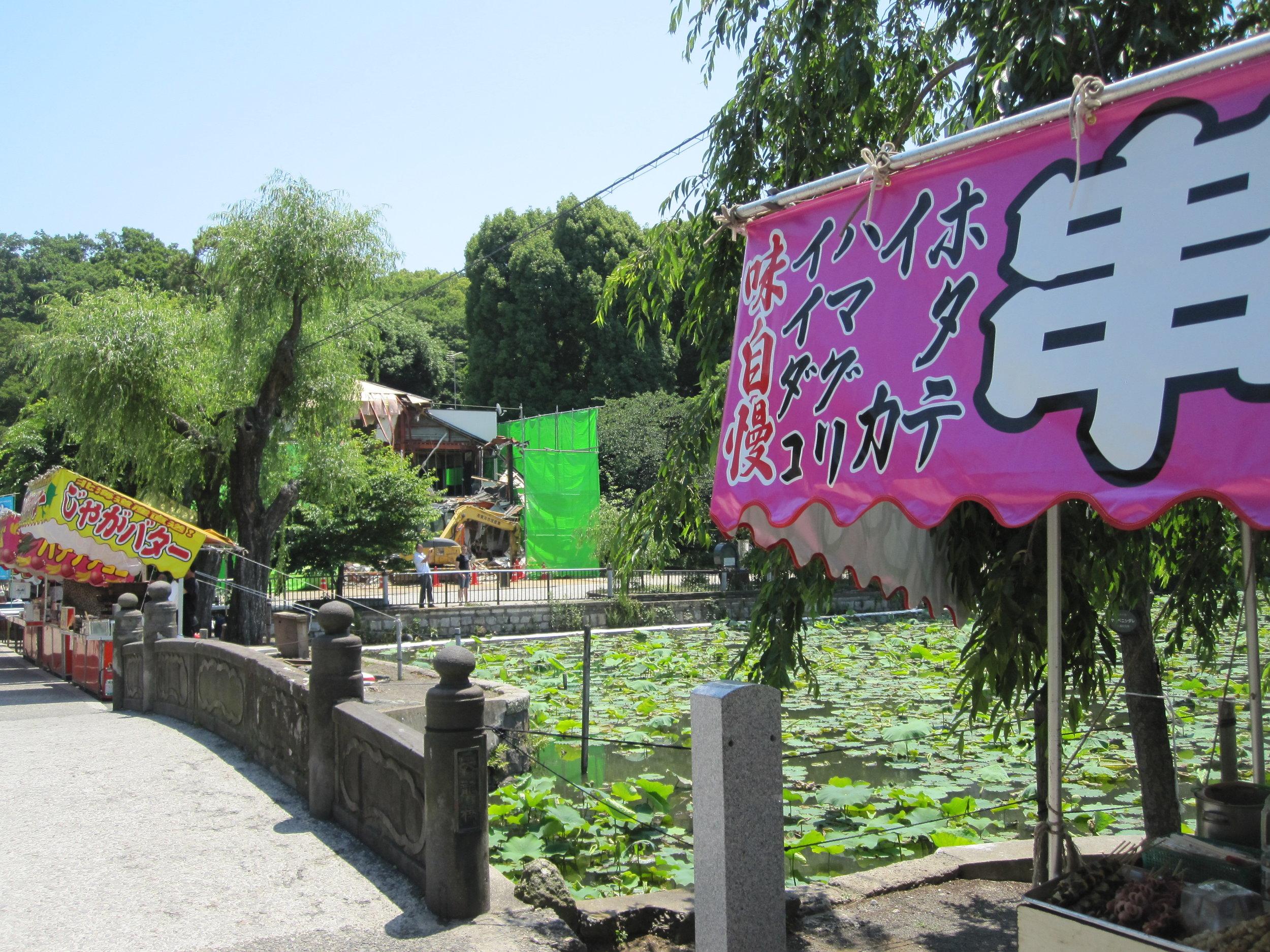 DAY 3: Ueno + Yayoi-Yumeji