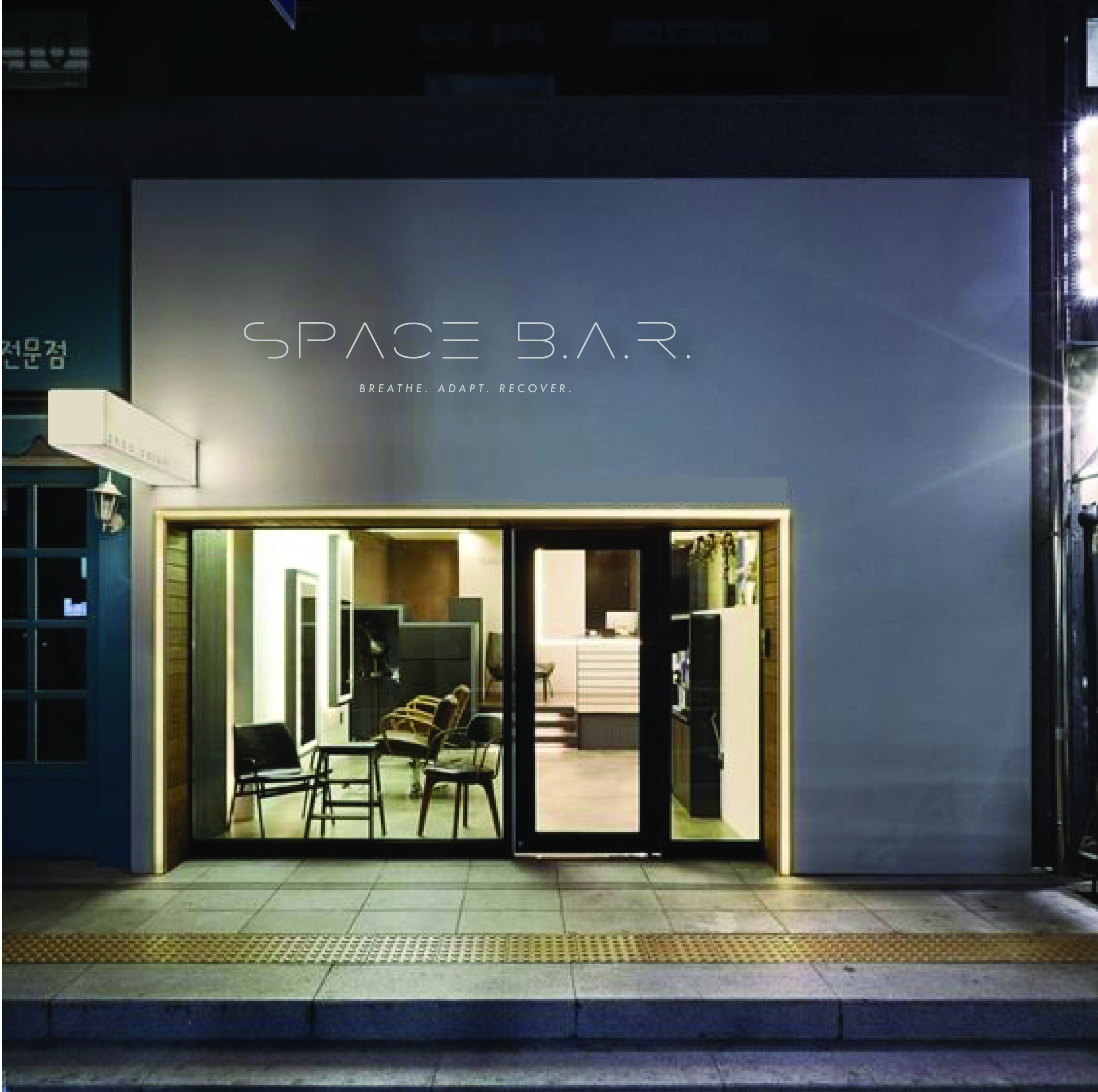 SPACE BAR LOGO STORE FRONT 1-05.jpg