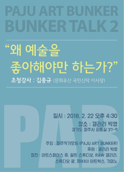 일반 포스터 .png