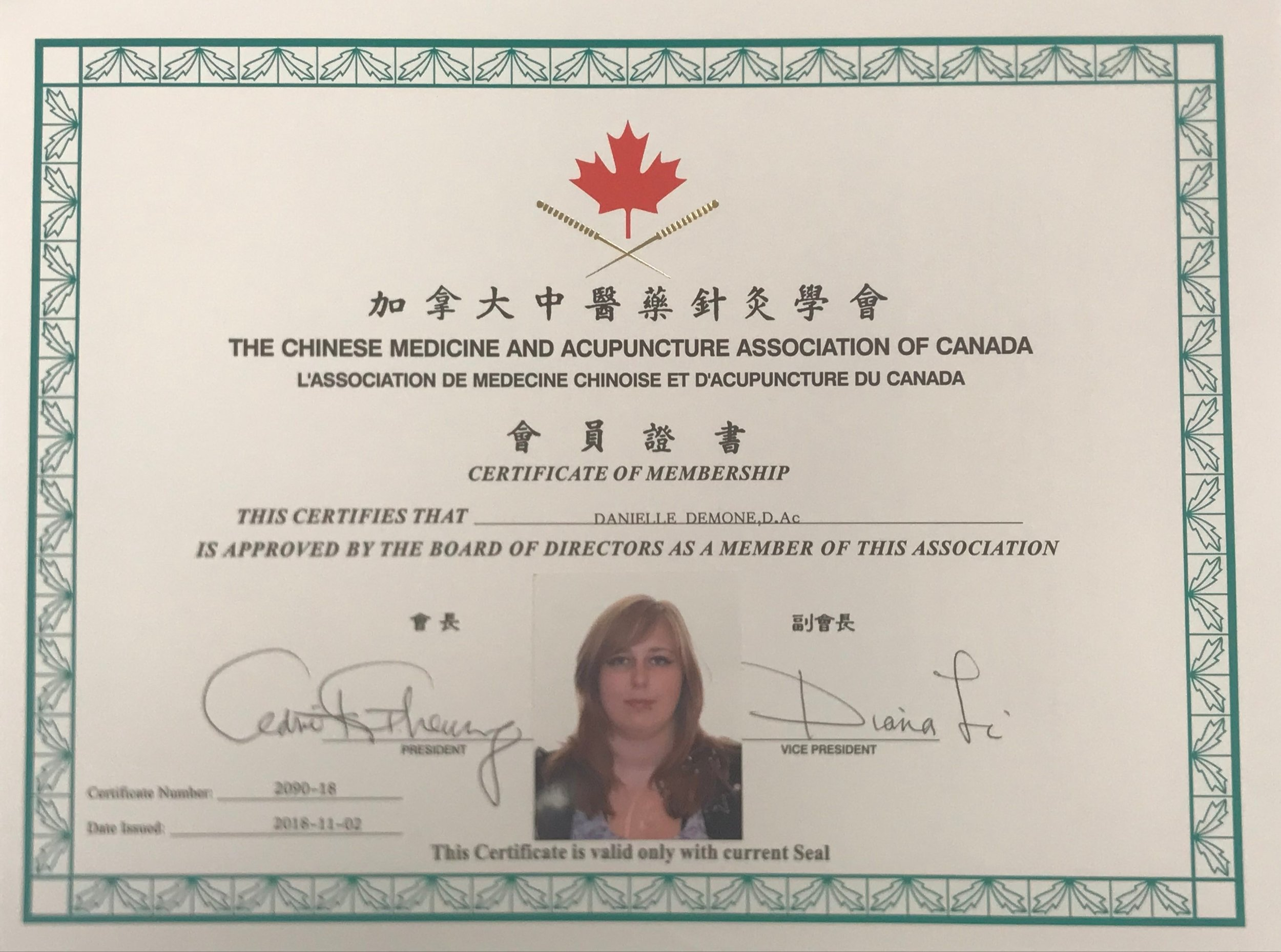 Member of The Chinese Medicine and Acupuncture Association of Canada