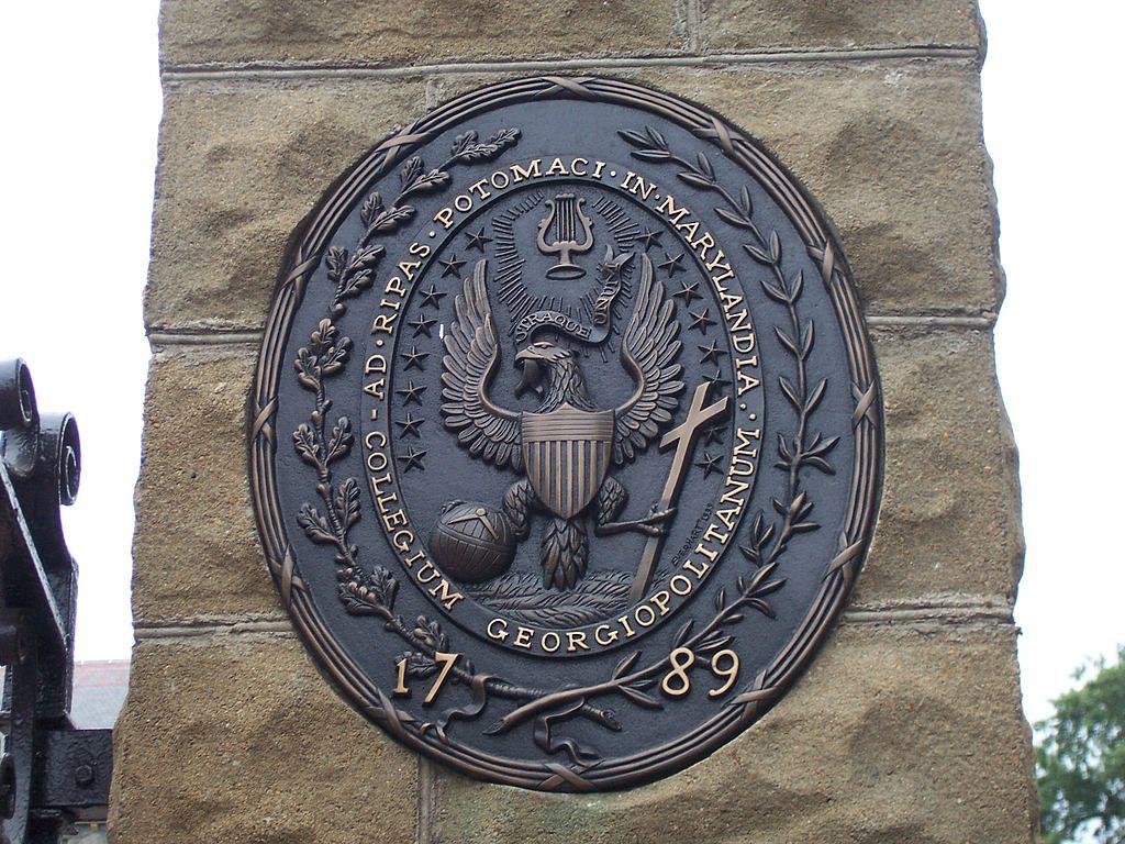 GU Seal.jpg