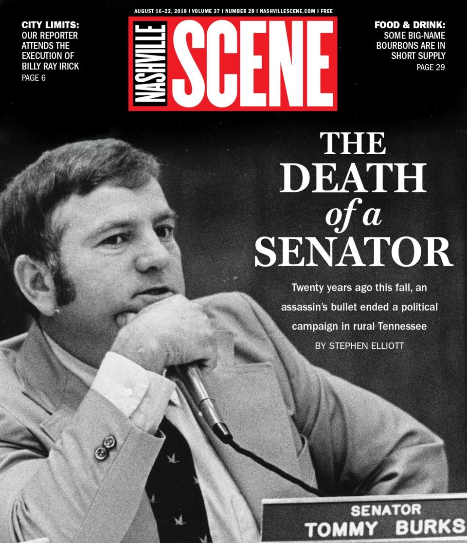 death of a senator cover.jpg