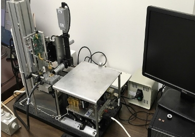 Fig. 3. Vibr-3 Spectrometer. General view. Software is included.