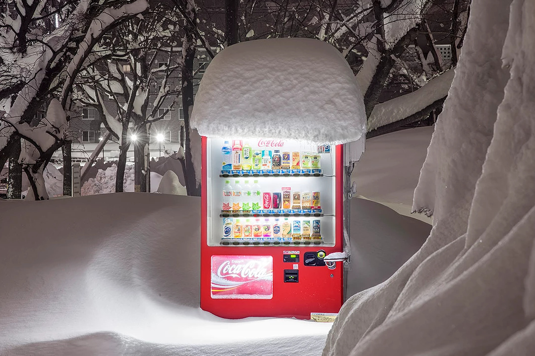 Sometimes you need to earn your canned coffee, or hot ginger ale. There is so much snow around you may find yourself needing to dig your way to your closest vending machine.