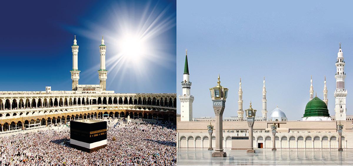 Kaab_Prophets_Mosque.jpg