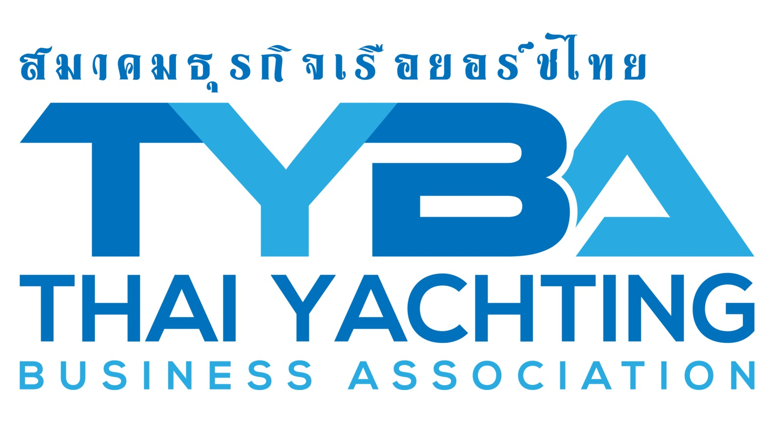 TYBA AGM 17th May 2019