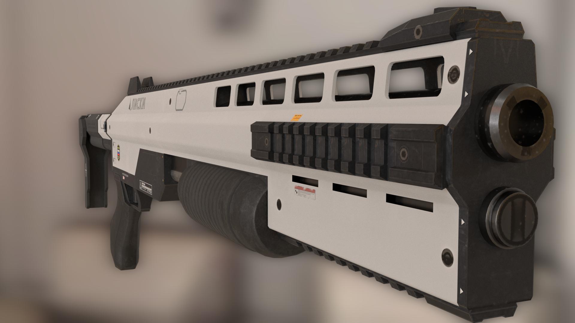 (Coming soon) - Mjolnir Shotgun