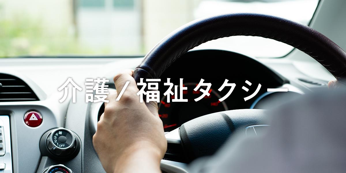 taxi_1200_600.jpg