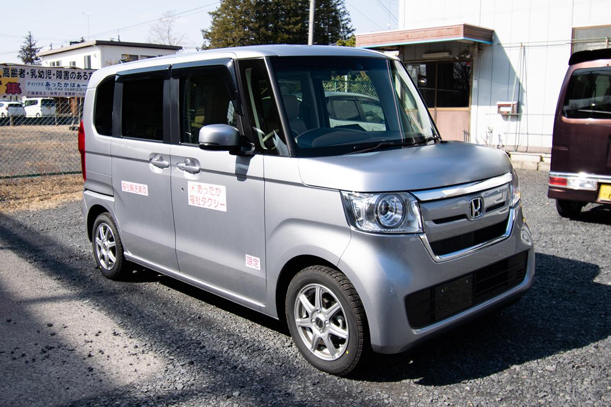 taxi_900_600_3.jpg