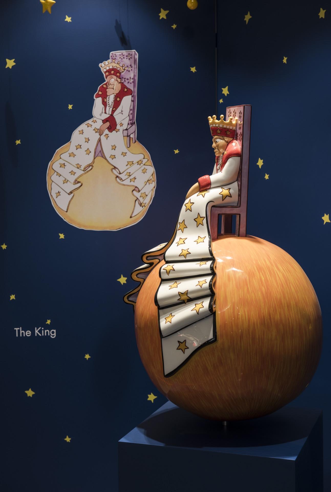 4-The King 1.JPG