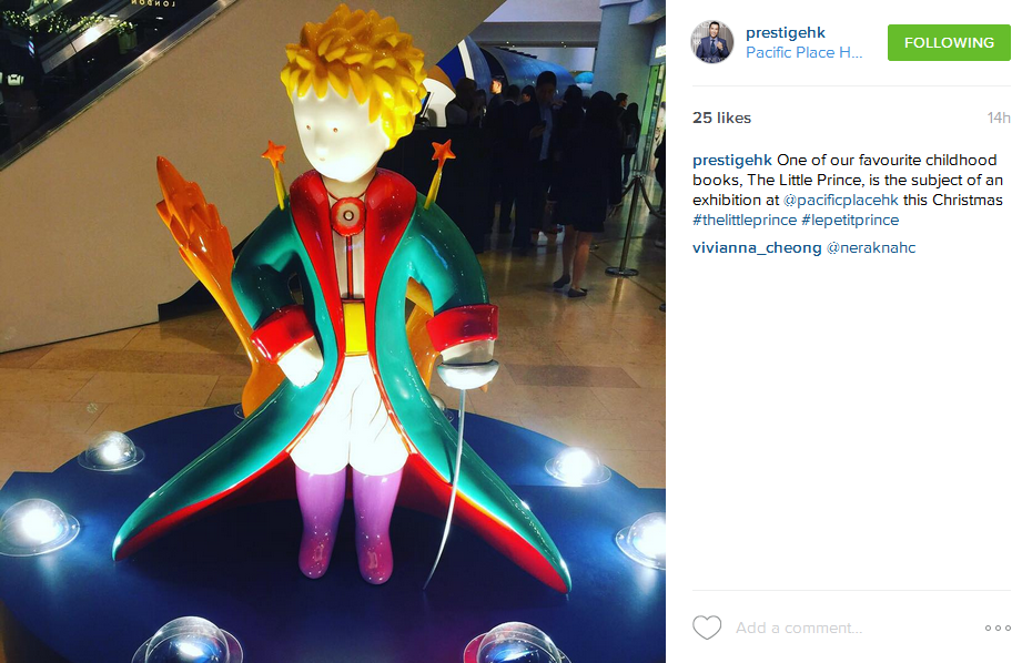 2015.12.02_PrestigeHK instagram.PNG