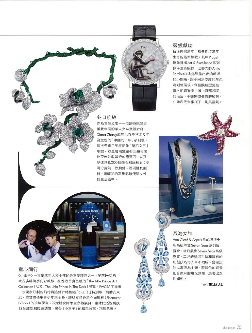 20160101_ELLE Hong Kong_P074-075_1_201601019900501.JPG