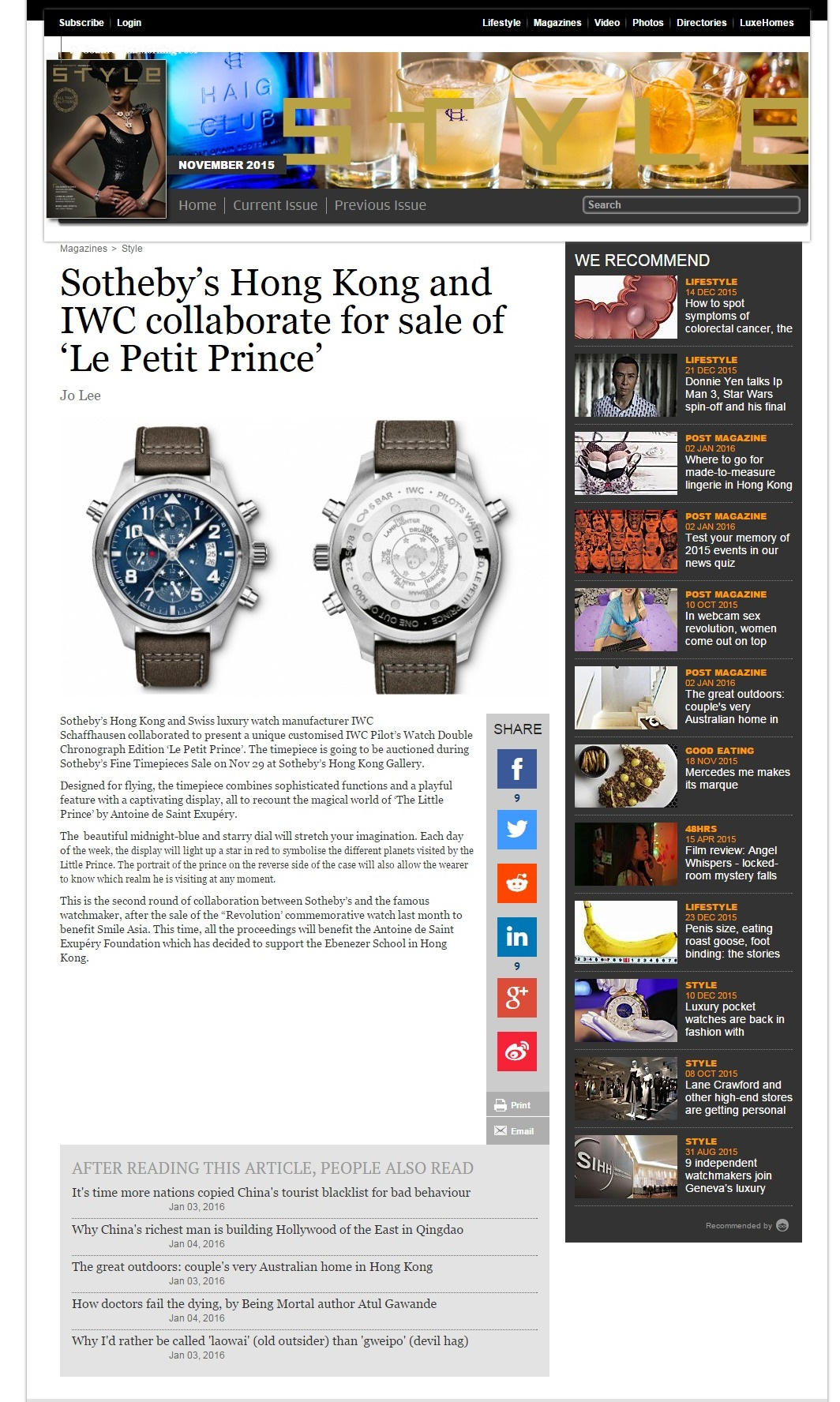 FireShot Capture - Sotheby's Hong Kong and IWC collaborate_ - http___www.scmp.com_magazines_style_.jpg