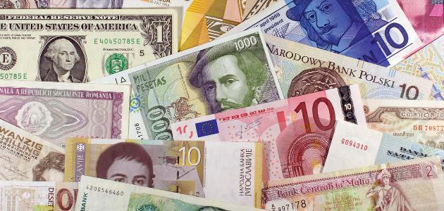 Get your travel money from us, commission-free