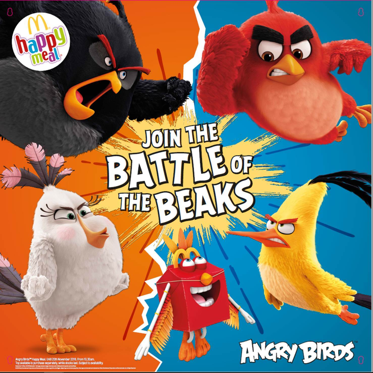 Click to see the Angry Birds campaign
