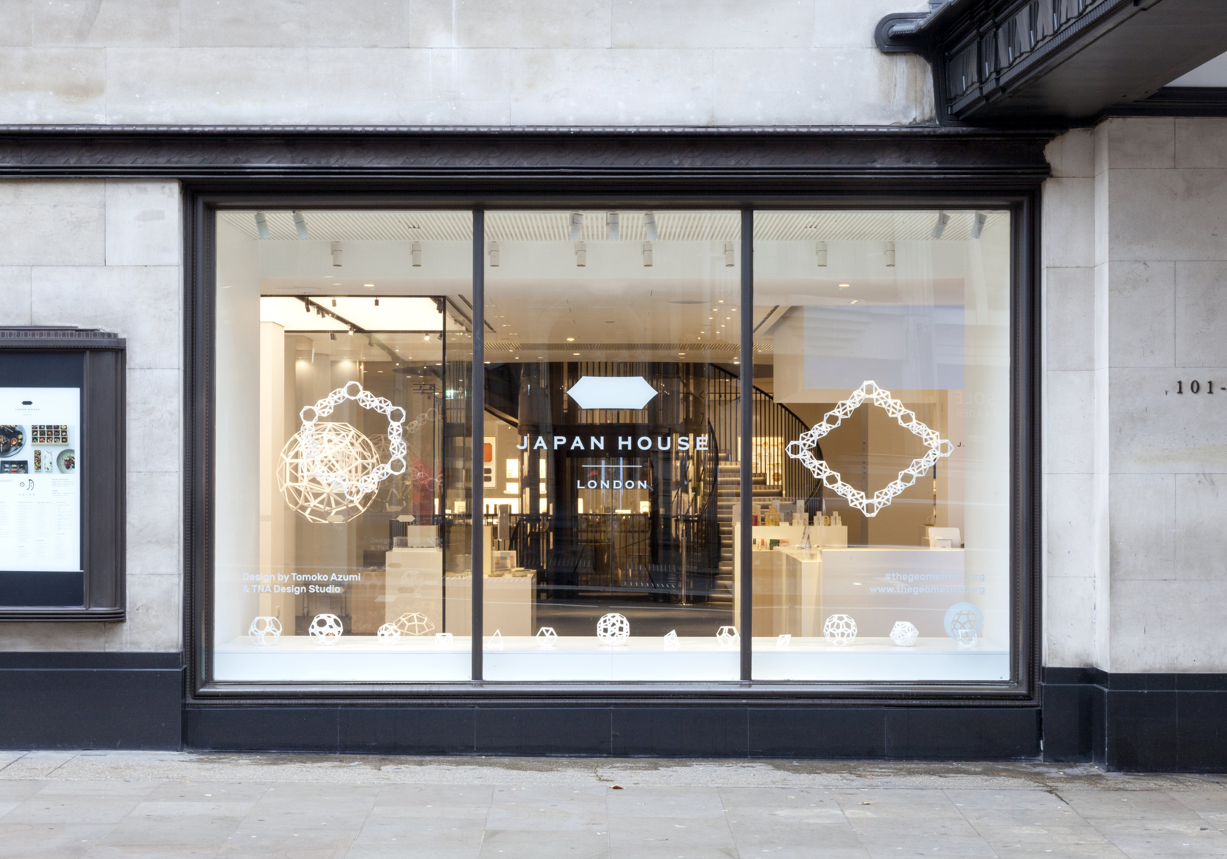 Japan House London | The Shop: until 10 January 2019