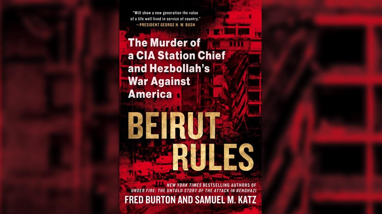 Beirut_Rules_Fred_Burton_slide.jpg