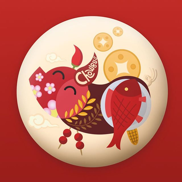 Happy Chinese New Year! Limited time only: order from Chowbus, get a red envelope. Hurry up! Red envelope goes fast.