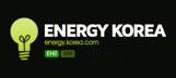 energykorea.png