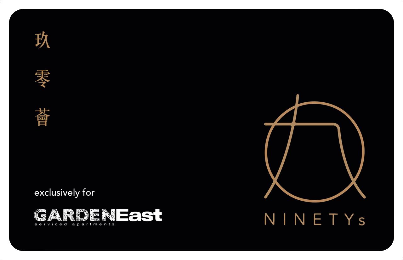 NINETYs Garden East.jpg