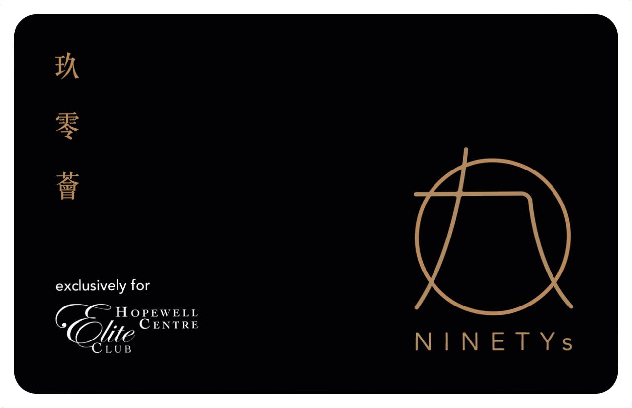 NINETYs Hopewell card.jpg