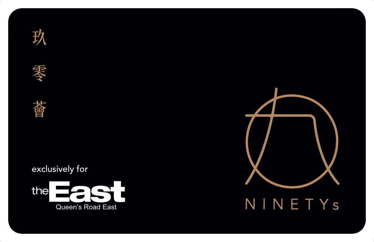 NINETYs The East.jpg