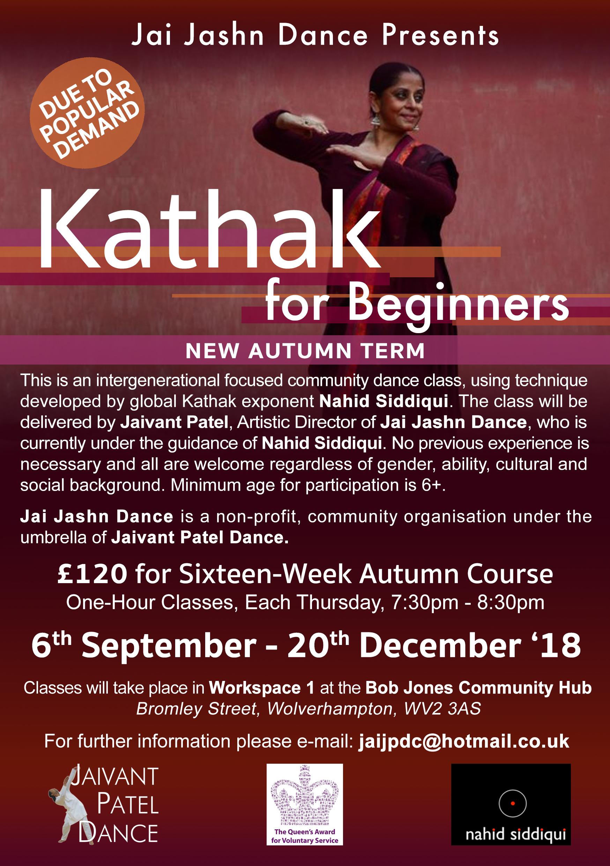 kathak - new term.jpg