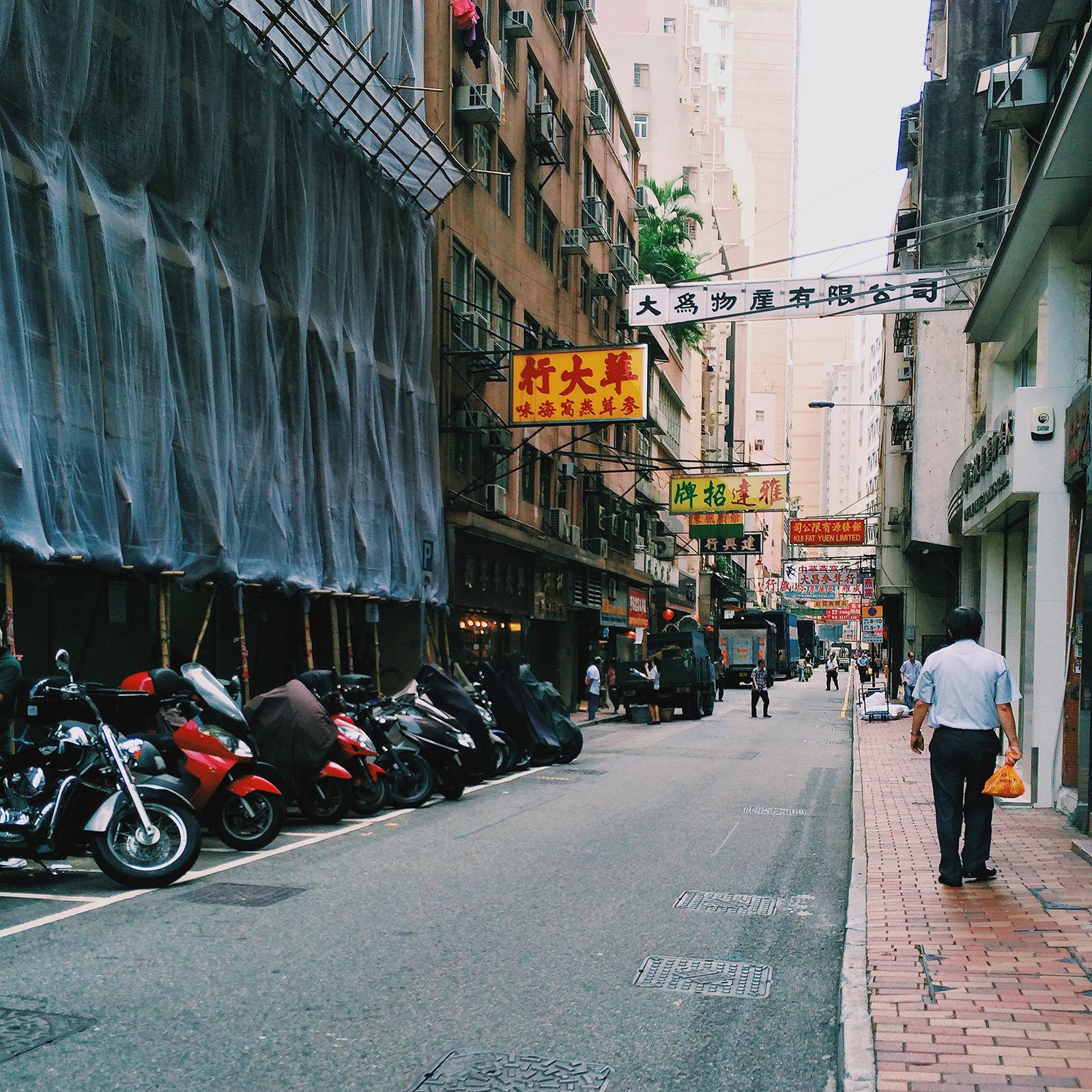 HongKongSideStreets.jpg