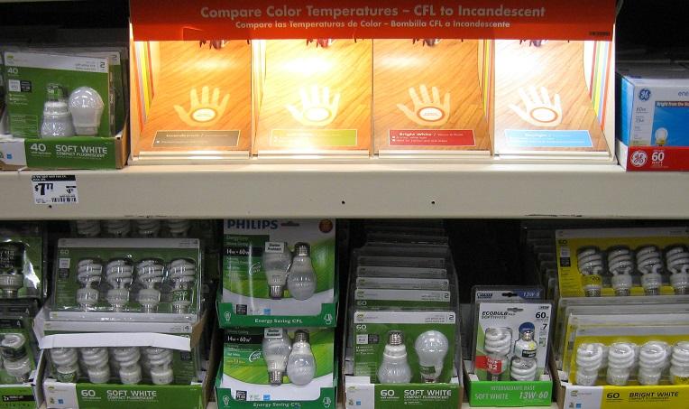 residential-lighting-display.jpg