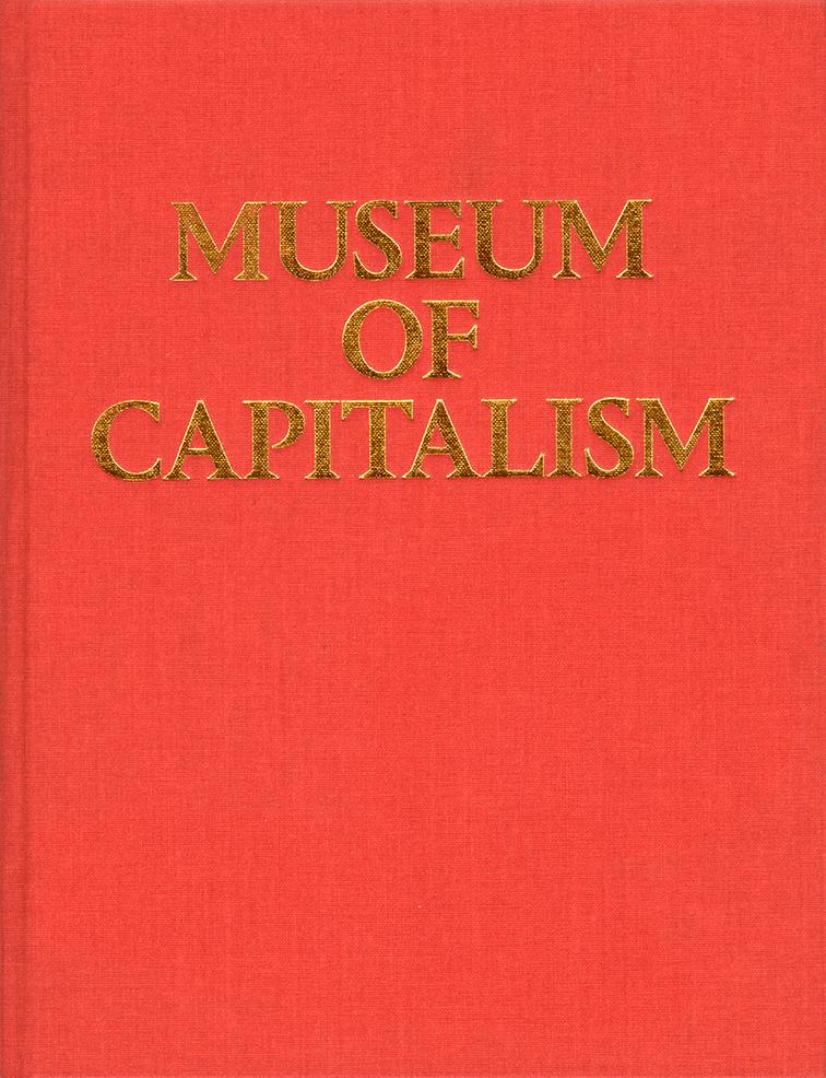 MuseumOfCapitalism3 copy.jpg