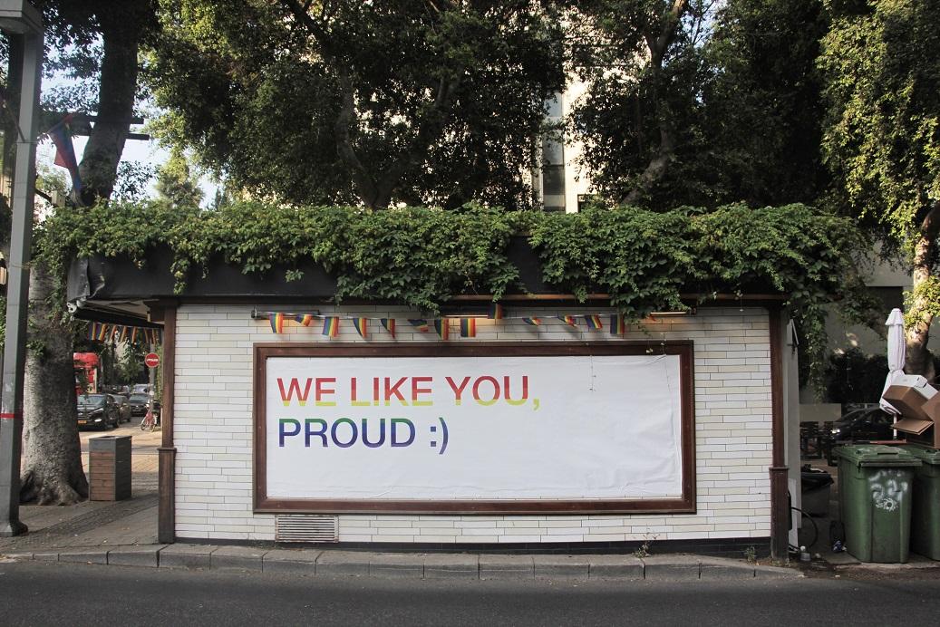 Gay_Pride.jpg