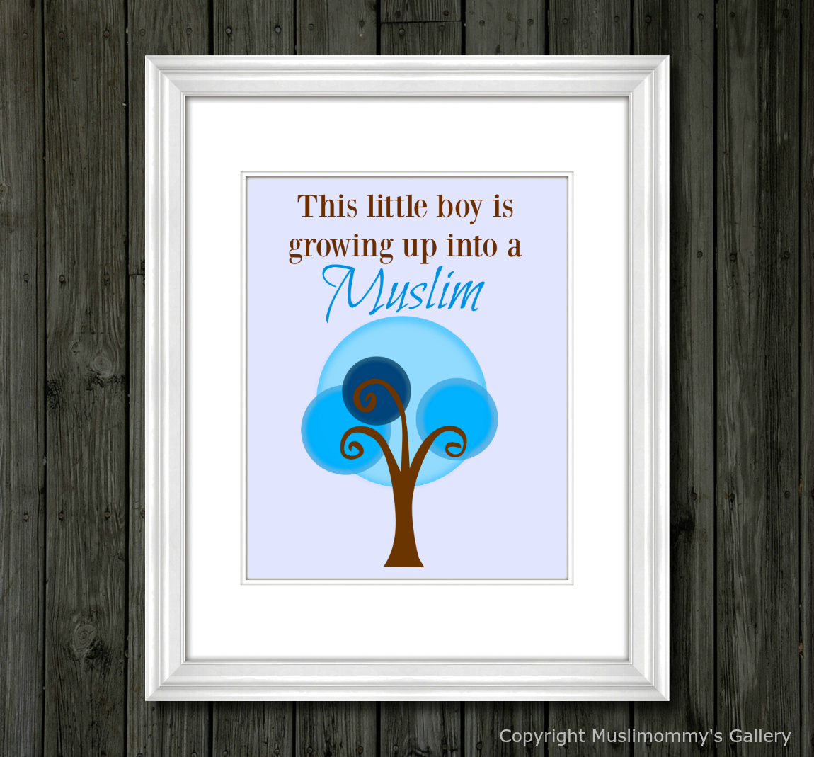 GROWING UP MUSLIM ART PRINT